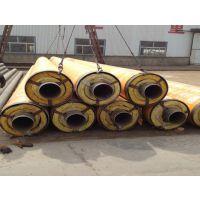 鑫方略DN300钢套钢直埋式保温管价格材质Q235