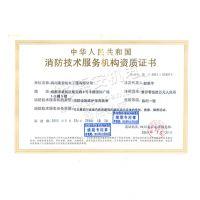 四川索安机电提供消防设施维护保养检测承包及一级资质服务