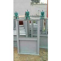 1米*1米机闸一体碳钢闸门