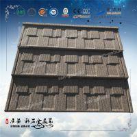 别墅排屋各种颜色各种形状的金属屋面瓦片/杭州厂家直销/配件齐全
