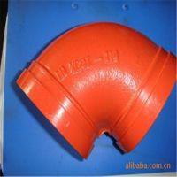 友瑞潍坊沟槽弯头 沟槽管件厂家 铸铁弯头价格
