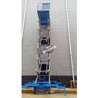 佛山鑫升防水防震移动式升降台升降设备厂家供应