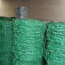 PVC包塑刺绳 绿皮铁丝线 铁蒺藜现货