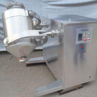 粉末混合机 面包粉混合搅拌设备 粉类加工设备