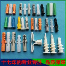 尼龙环保螺旋钉 螺丝式膨胀管 旋转壁虎胶塞套创亿厂家热卖