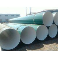 福建的螺旋钢管厂家品牌宝顺成钢管福建重点项目指定品牌Q235B
