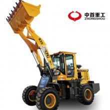 浙江加工定做920-2t小型装载机报价品牌是中首重工