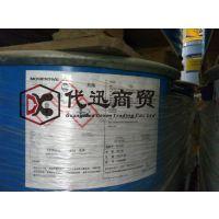 中等粘度氢化DBP环氧树脂EPONEX1510美国瀚森HEXION华南区域品质保证经销商