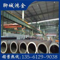 34*4高压锅炉管,42CrMo合金管 规格齐全