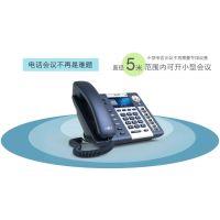 IP电话机带双网口支持功能网络桥接功能郑州深简录音电话