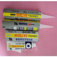 现货供应日本しっかりと堅い720B小包装的