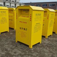 河北绿美供应爱心旧衣物回收箱 环保旧衣物回收箱 旧衣服捐赠箱 厂家批发