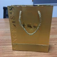 供应彩盒 手提袋 手拎带 产品包装 烫金凹凸手提袋