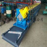地鑫牌冷弯辊压成型机 1.2厚U型槽生产设备 U型槽压瓦机
