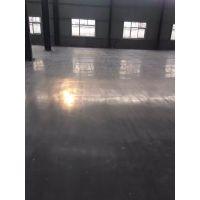 惠州市惠东水泥地起砂处理、仓库地面翻新、水泥渗透地坪+鑫辰博大精深