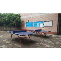 """重庆休闲广场健身路径SMC型""""鸿瑞铠""""牌HRK-7788乒乓球台"""