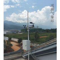 遥测气象站