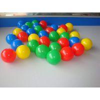 无毒无害无气味淘气堡专用波波球海洋球