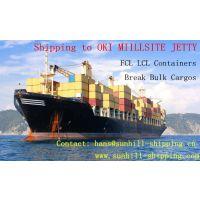 OKI MILLSITE JETTY海运费整柜运输印尼偏港货代
