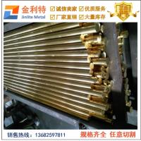 直销H59-1黄铜棒 直纹拉花黄铜棒