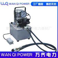 RE-700单回路电动液压泵
