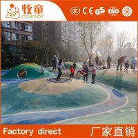 牧童定制户外公园小区儿童游乐设备爬网攀爬墙 儿童户外拓展设备厂家直销
