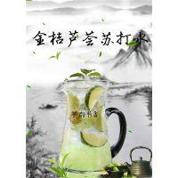 广州开奶茶店利润,茶颜书香完善售后