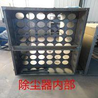 DMC袋式除尘器生产厂家同帮环保