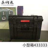进口HPPC安全箱仪器箱设备防护箱黑色中型箱通讯箱工具箱航空箱乐器箱塑料箱防水坚固防护等级IP67