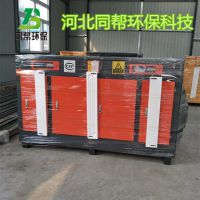 注塑厂除VOC废气处理环保设备uv光氧生产厂家同帮环保