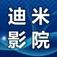 北京米格瑞影科技有限公司