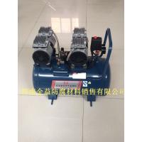 东成无油静音空压机8L/24L/50L 活塞式空压机 Q1E-FF02-2850 轮胎充气 医疗用