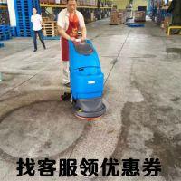 滨州洗地吸干机,聊城自动洗地机工作原理