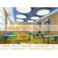 幼教中心装修 深圳中式幼儿园装修设计风格有哪些?