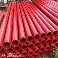 盐山宝特厂家直销 耐磨管 车泵管 2-6万方混泥土输送管道