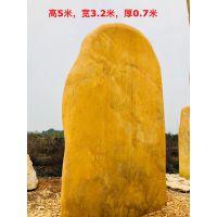 忻州市景观石 景区招牌石刻字石 园林庭院环境点缀石风景石