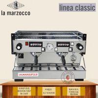 la marzocco Linea classic半自动咖啡机 双锅炉PID 饱和式冲煮头