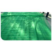 福瑞德 PE绿色盖土防尘网的常用规格联系:15131879580