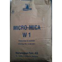 供应白云母Micro Mica W1-KN