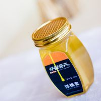 哪家蜂蜜工厂可以提供代加工服务 OEM 批发洋槐蜜 小包装生产工厂