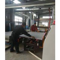 防火防水菱镁板