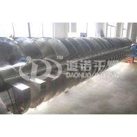 江苏道诺干燥供应:JYG-3低温干燥机, 膏状、颗粒状、粉状、浆状物料间接加热或冷却
