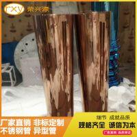 专业定制无现货304不锈钢圆管 玫瑰金不锈钢圆管 镀色彩色管
