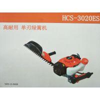 日本共立HCS-3020ES绿篱修剪机、爱可单刀汽油绿篱机