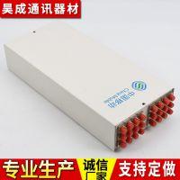 厂家直销 各种规格光纤光缆终端盒 光纤接线盒 熔光缆尾纤熔接盒