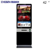chisen驰森55寸商场酒店宾馆落地式立式高清液晶网络微信照片打印广告机