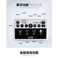 西安三花良治电器有限公司提供洗之朗智能马桶盖供应洗之朗速热式智能马桶盖2264。