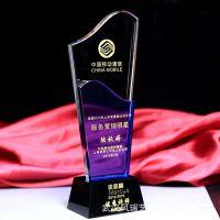企业年会高档创意水晶礼品单位颁奖奖杯奖牌进取水晶奖杯定制