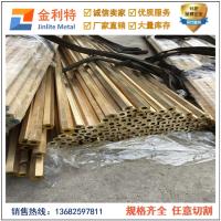 厂家直销厚壁H63黄铜管国标六角黄铜管