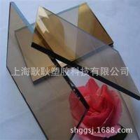 上海耿耿厂家直销透明茶色pc板 3mm聚碳酸酯pc板 茶色透明塑料pc板